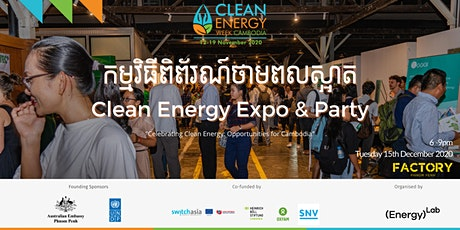 Clean Energy Expo and Party - new date! tickets
