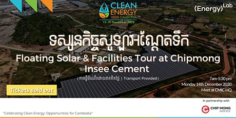 Floating Solar & Facilities Tour at Chipmong Insee Cement - New date tickets