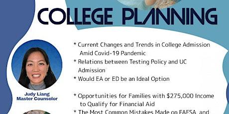 11月14日Zoom最新大學及奖学金申请趨勢及變化線上講座 tickets