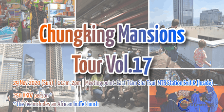 Chungking Mansions Tour Vol.17 tickets