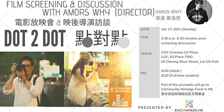 Screening and discussion: Dot 2 Dot《點對點》電影及映後放映會 tickets
