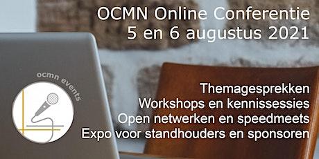 OCMN - maandelijkse netwerkconferentie augustus 2021 tickets