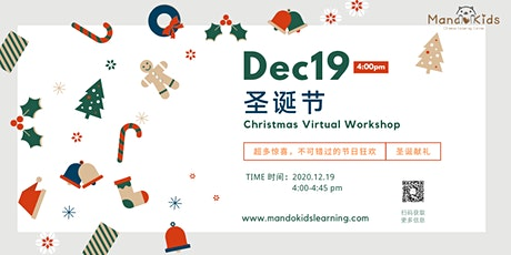 Billgual Christmas Workshop: Games, Stories and Prizes! (Mandarin/Eng) tickets