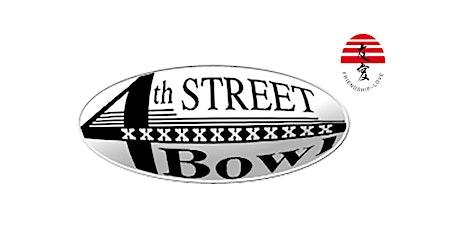 Yu-Ai Kai 4th Street Bowl Coffee Shop Fundraiser tickets