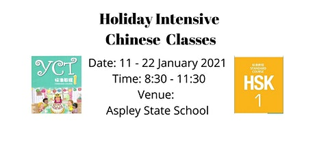 Holiday Chinese classes tickets