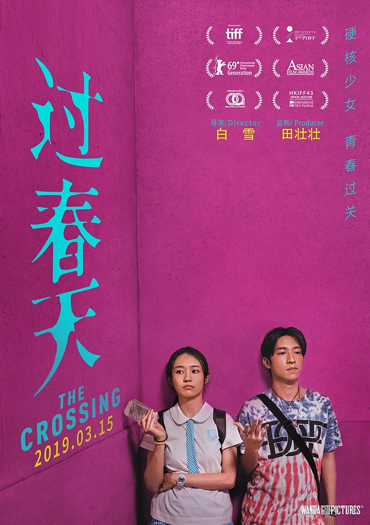 Life Between Mainland & Hong Kong: Online Screening of The Crossing + QA image
