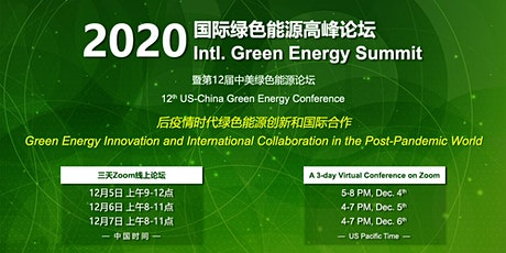 2020 International Green Energy Summit tickets