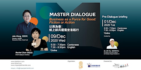 MASTER DIALOGUE - Business as a Force for Good: Fiction or Action tickets