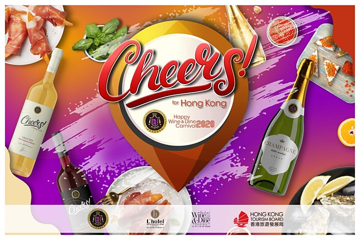 Cheers For Hong Kong -Happy Wine & Dine Carnival image