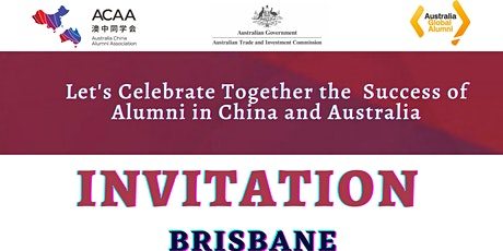 12th ACAA Alumni Awards Networking Celebration | Brisbane tickets