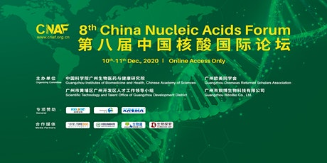 8th China Nucleic Acids Forum tickets