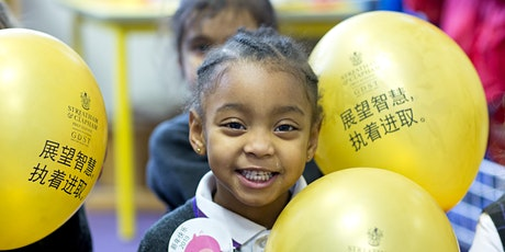 The Benefits of Starting Nursery in April tickets