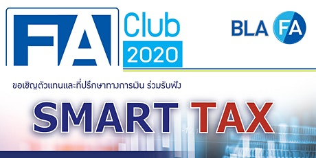 "FA Club  "" Smart Tax "" tickets"