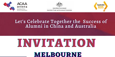 12th ACAA Alumni Awards Networking Celebration | Melbourne tickets