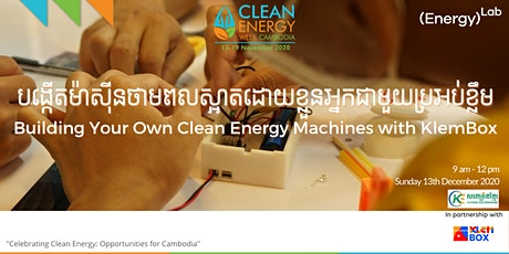 Building Your Own Clean Energy Machine with KlemBox tickets