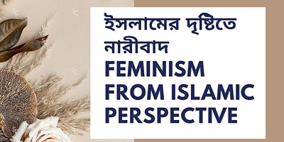 Feminism from an Islamic Perspective