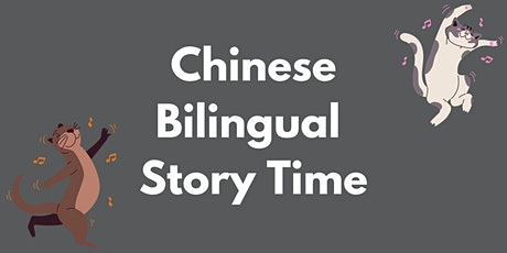 Chinese Bilingual Story Time tickets