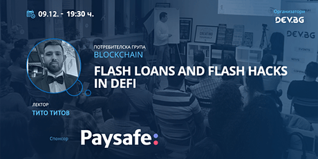 Webinar: Blockchain: Flash loans and Flash hacks in DeFi tickets