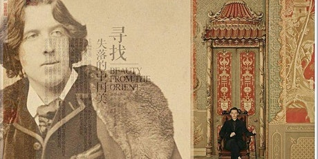 The Oriental Dandy and New Modes of Chinese Masculinity: A Talk by Dee Wu tickets