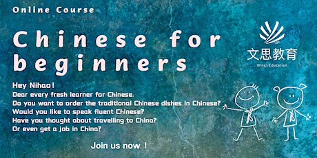 Free Chinese Language Learning Online Course tickets