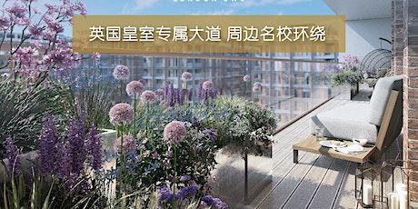 TEC天津×JLL: 伦敦住宅品鉴会