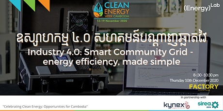 Industry 4.0: Smart Community Grid - energy efficiency, made simple tickets