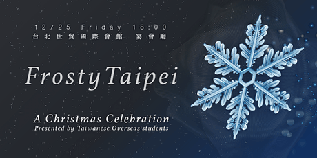 Frosty Taipei tickets