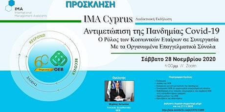 Virtual Event - Guest Speaker Mr Michael Antoniou, Director  General OEB tickets