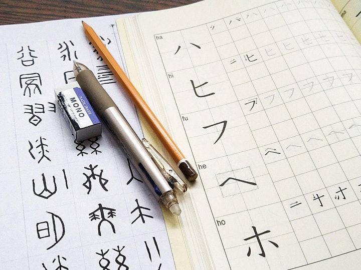 Kanji Club – learn Japanese and Chinese characters 漢字, September 2021 image