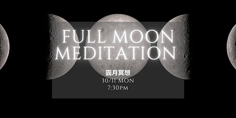 Full Moon Meditation (by Portal Studio) tickets