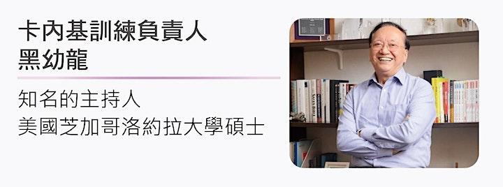 跨年知識論壇 image