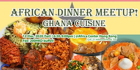 African Dinner Meetup! (Ghana Cuisine) tickets