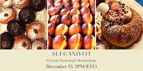 Sufganiyot - Virtual Hanukah Workshop tickets