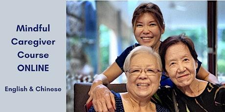 Mindful Caregiving Course  正念照顾者课程 via Zoom - 5 sessions
