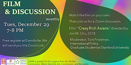 FILM & Discussion -  monthly (12/29/'20) tickets
