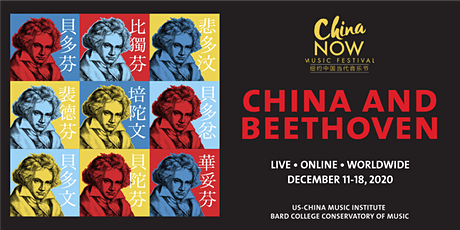 China and Beethoven tickets