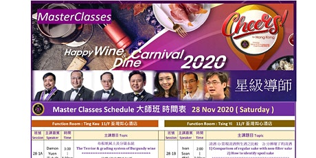 Cheers For Hong Kong -MASTERCLASSES tickets