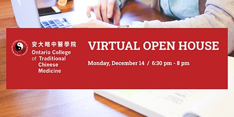 December Virtual Info Session & Open House tickets