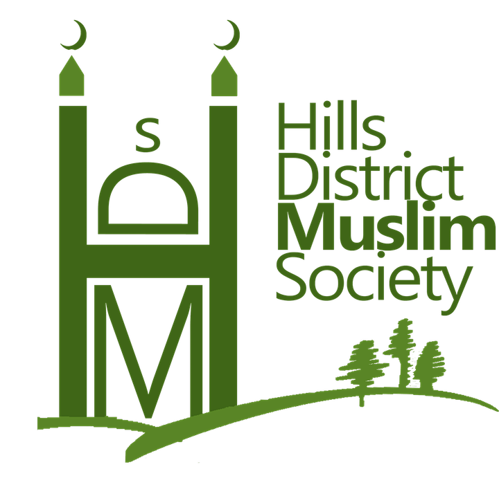 Hills District Muslim Society Khutba at Wrights Road Community Centre image