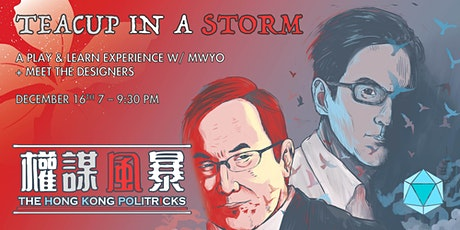 The Hong Kong Politricks: Play & Learn w/ MWYO + Meet the Designers tickets