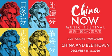 Building Bridges Through Music: Beethoven in Beijing tickets
