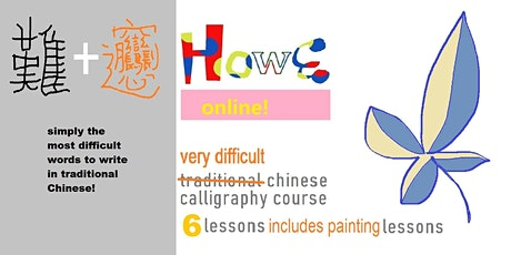 Chinese calligraphy HARDEST WORDS + SIMPLE drawing (6 online lessons) tickets