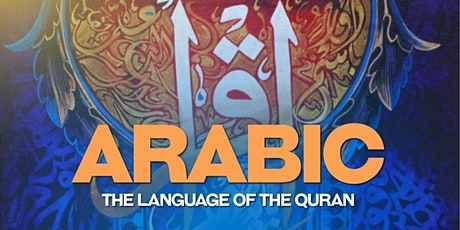 Noor Quran Academy Winter Semester - Arabic tickets