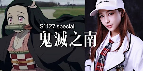 S1127 special|鬼滅之南 tickets