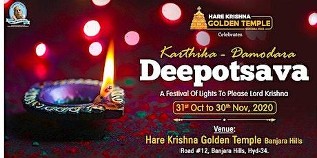 Karthika Deepotsava 2020 tickets