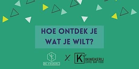 Kwekerij Amsterdam X Kwekerij Utrecht: Hoe ontdek je wat je wilt? tickets