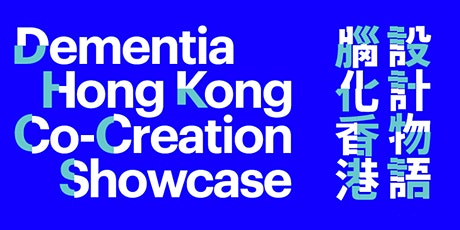 SI.DLab II Dementia Hong Kong Co-Creation - OK Dementia  腦化好生活  Dec 2020 tickets