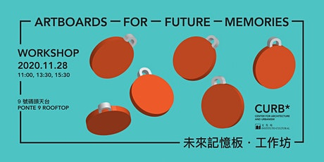 Artboards for Future Memories · Workshop  |  未來記憶板.工作坊 tickets