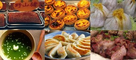 event image Sale! Tastes of Chinatown Tour w/ Dim Sum $64.99 < $69 (Guided by Local Chinese)