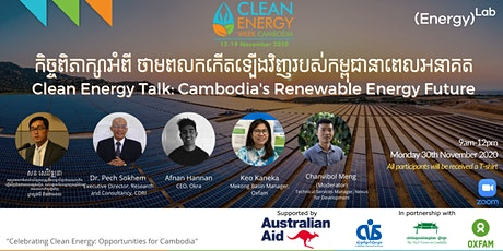 Clean Energy Talk: Cambodia's Renewable Energy Future tickets